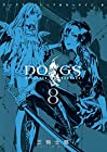DOGS/BULLETS&CARNAGE 第8巻