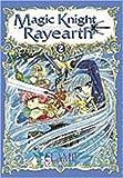 MAGIC KNIGHT RAYEARTH T02 : R.E.V. by CLAMP (January 25,2002)