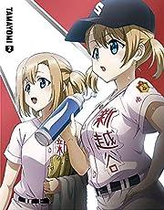 球詠 2 [Blu-ray]