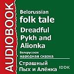 Dreadful Pykh and Alionka [Russian Edition]    Belorussian Folk Tale