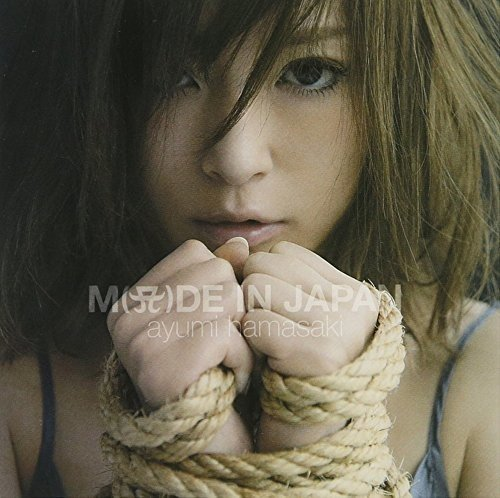 CD : Ayumi Hamasaki - M(a)de In Japan: Deluxe Edition (Hong Kong - Import, 2 Disc)