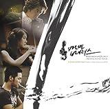 [CD]ベートーベン・ウィルス~愛と情熱のシンフォニー~ オリジナル・サウンド・トラック