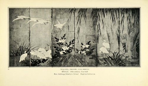 1935 Print Willows Peonies Herons Soya Animals Birds Ashikaga Landscape River - Original Halftone Print from PeriodPaper LLC-Collectible Original Print Archive