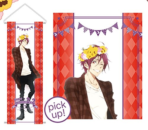 Free! -Eternal Summer- birthday party! Rin Matsuoka slim tapestry (Party City Locations California)