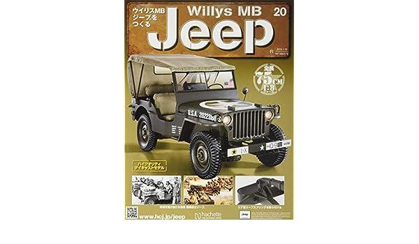 Willys MB Jeep hachette Ausgabe 85 Reserveradfelge