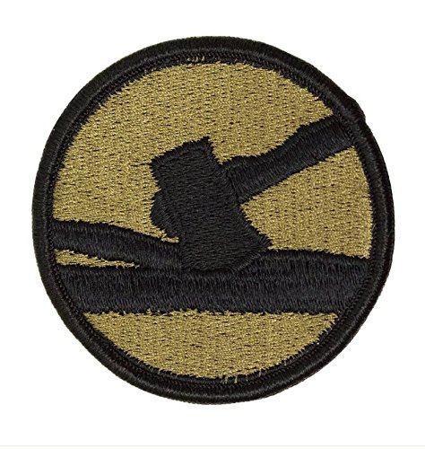 Vanguard Army Patch: 84TH Infantry Division Training - Embroidered ON OCP