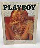 February 1976, Playboy Magazine - Vintage Men's Adult Magazine Back Issue