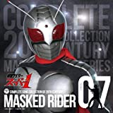 Masked Rider Complete Song Collection of the 20th