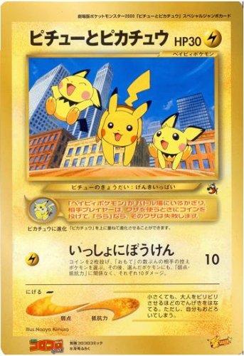 Promo Cards Naruto - Pokemon Jumbo Card Pikachu Japanease Coro Coro Comic Promo 2000