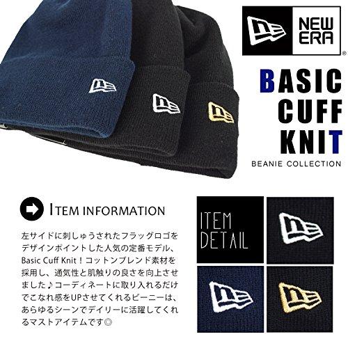 (ニューエラ)NEWERA Basic Cuff Knit ネイビー