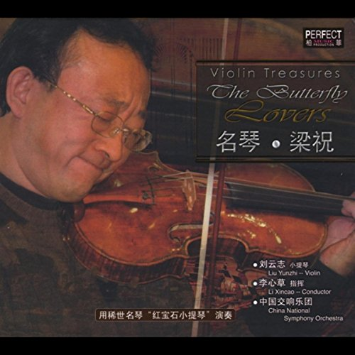 "Violin Treasures ""Butterfly Lovers"""