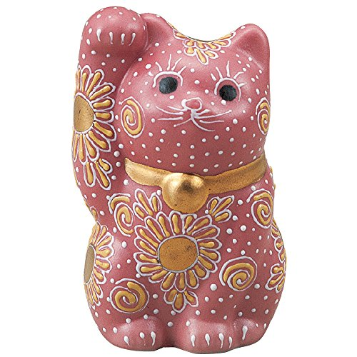 Japanese Maneki Neko Right Hand Lucky Pink Cat Kutani Ceramic