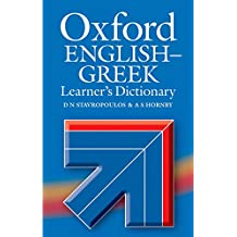 Bilingual Learner's Dictionaries: Oxford English-Greek Learner's Dictionary