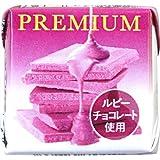 【販路限定品】チロルチョコ <ルビーチョコレート> 1個×30個
