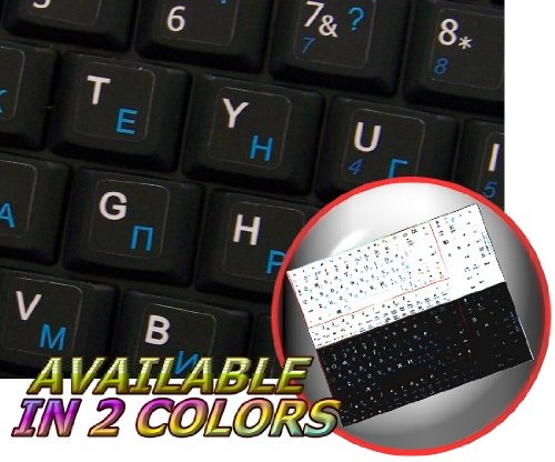 NETBOOK RUSSIAN CYRILLIC ENGLISH KEYBOARD STICKERS BLACK BACKGROUND