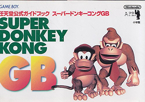 Super Donkey Kong GB-Nintendo Official Guide Book (Wonder Life Special Nintendo Official Guide Book) (1995) ISBN: 4091025226 [Japanese Import]
