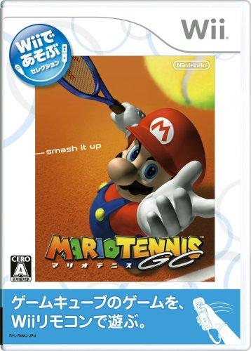 [Wiiであそぶ] マリオテニスGCの商品画像
