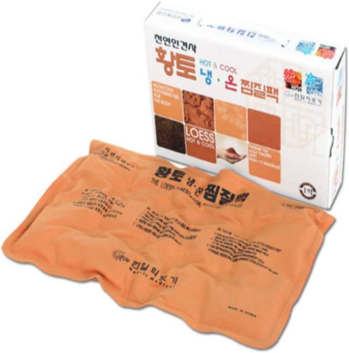 Korea Hanil Reusable Redclay Hot Cool Cold Pack Soothing Warmer Heater Heating Pad