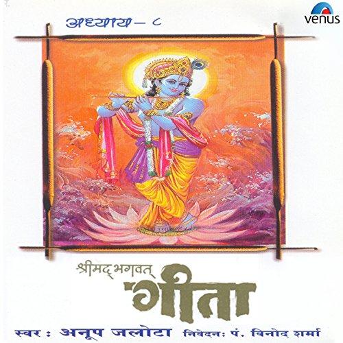 Shreemad bhagwat geeta vol 1 songs download: shreemad bhagwat.