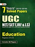 7 Years Solved Papers UGC NET/SET Education (Papers II and III) 2017