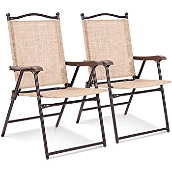 Amazon Com Best Choice Products Set Of 2 Outdoor Patio
