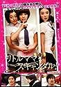 リトルママ・スキャンダル DVD-BOXIの商品画像