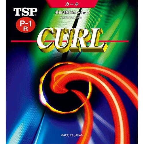 TSP P1-R Pimples Out Black 1.4-1.7mm