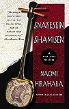Snakeskin Shamisen (Mas Arai Book 3)