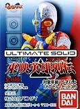 Ultimate solid Toei hero Retsuden Kikaider single item figures Gacha Mini Gachapon BANDAI