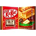 Kit Kat Mini Baked Butter Cookie (13pcs) from Nestle