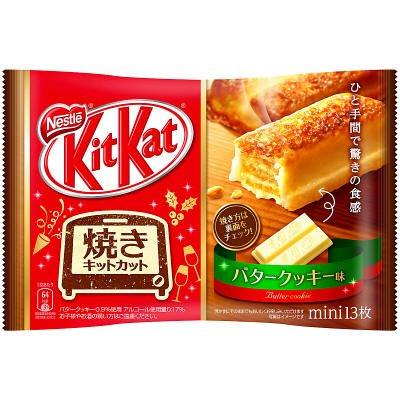 Kit Kat Mini Baked Butter Cookie (13pcs)