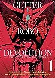 Getter Robo Devolution Vol. 1 by