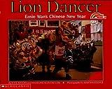 Lion Dancer (Turtleback School & Library Binding Edition) (Reading Rainbow Readers)