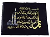 Islam Art Quran Arabic Embroided Velvet Fabric Poster Al Quran Surah Al-Nas Tapestry Calligraphy No Frame