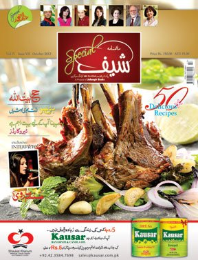 Chef Special (October 2012) Fawaz Niaz