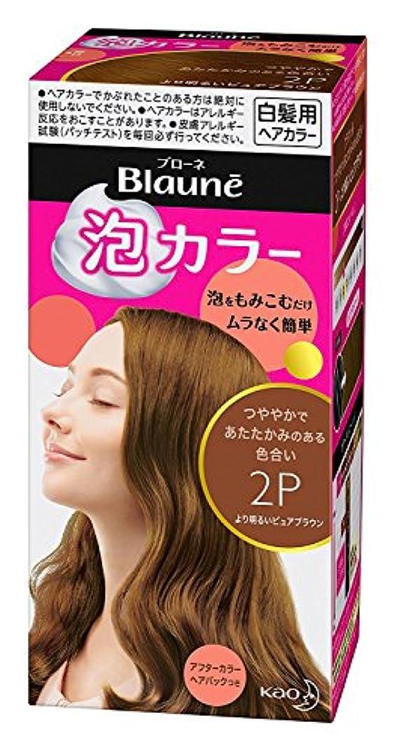 ファン省光沢のある【花王】ブローネ泡カラー 2P より明るいピュアブラウン 108ml ×10個セット