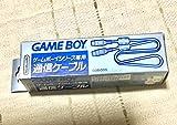 ゲームボーイシリーズ専用 通信ケーブル
