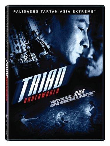 Triad Underworld / - Miu Kiu