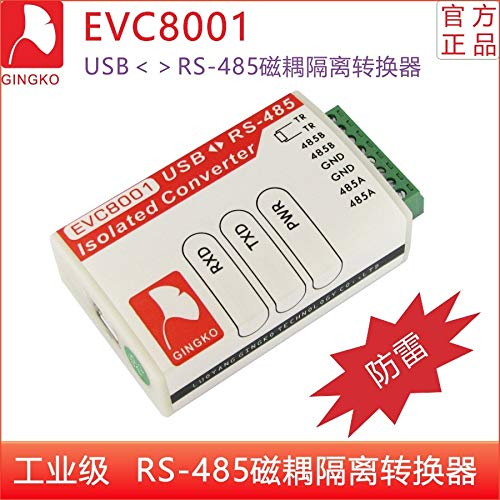Lysee USB to 485/RS485 magnetic coupling isolation converter lightning protection industrial grade FT232 EVC8001