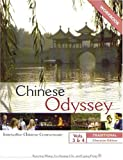 Chinese Odyssey : Ideal for: Intermediate, Wang, Xueying, 0887275109