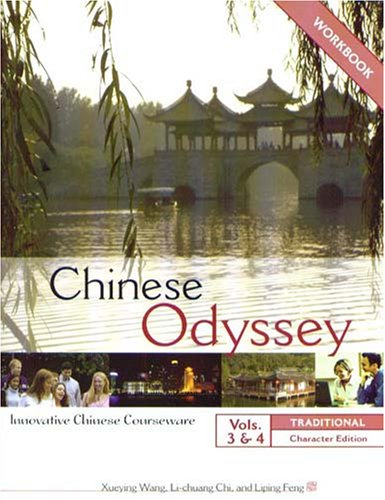 Chinese Odyssey 3 & 4: Innovative Language Courseware - Workbook (Traditional Character)