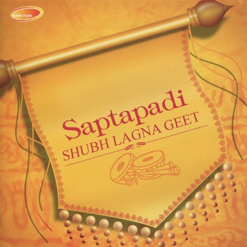 Amazon.com: Saptapadi - Shubh Lagna Geet: Ashit Desai Hema Desai: MP3