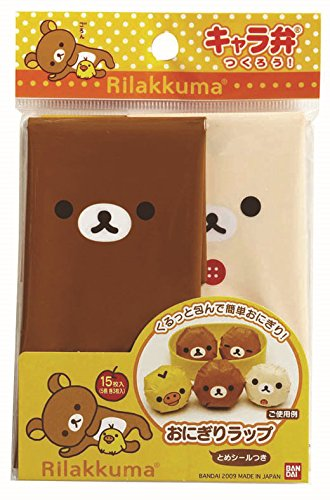 Rilakkuma 15 Rice Ball Laps Are Entered. (Japan Import)