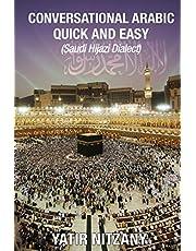 Conversational Arabic Quick and Easy: Saudi Hejazi Dialect, Saudi Hijazi Dialect, Saudi Arabic, Saudi Arabia, Hajj, Mecca, Medina, Kaaba