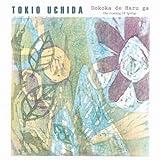 Tokio Uchida - Dokoka De Haru Ga Acoustic Guitar Ga Kanaderu Nihon No Uta Fingerstyle Guitar Solos [Japan CD] KICS-3365 by TOKIO UCHIDA (2016-05-11)