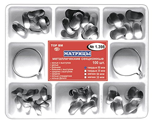 Composite Systems - Dental Set of Sectional Contoured Matrices Matrix 100 pcs. (50 µm, hard) TOR VM