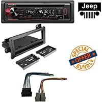 Kenwood In-Dash 1-DIN CD Car Stereo Receiver with Front USB Input W/ CAR RADIO STEREO CD PLAYER DASH INSTALL MOUNTING KIT HARNESS DODGE EAGLE JEEP PLYMOUTH 1974-2001