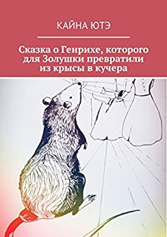 read The Language and Sexuality Reader 2006