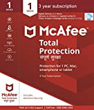 McAfee Total Protection - 1 User, 3 Years (Email Delivery in 2 hours- No CD)