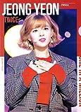 TWICE(トゥワイス)ジョンヨン JEONGYEON A4サイズクリアファイル